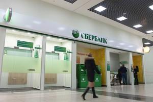 Как купить акции Газпрома через Сбербанк