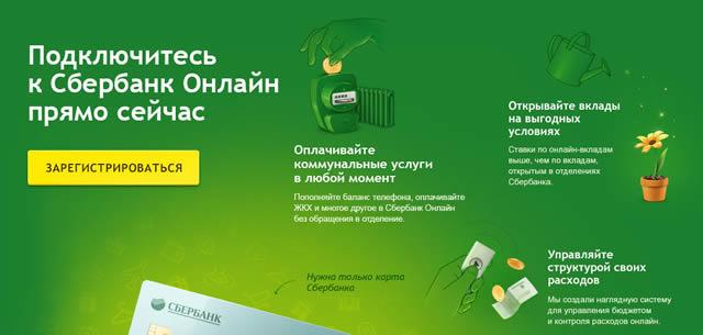 Кредит онлайн без звонков и фото украина