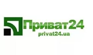 Приват 24 – современная система интернет-банкинга