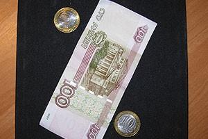 Банк России принял решение не изменять процентную ставку