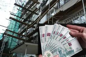 У москвичей будет возможность получать данные о расходах на капитальный ремонт домов