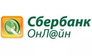 Как зарегистрировать аккаунт в системе Сбербанк Бизнес онлайн