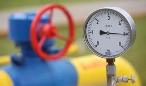 При каких условиях Украина получит скидку на газ