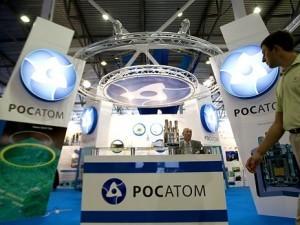 Снижение финансирования Росатома России