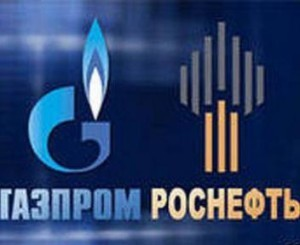 Газпром получил предложение от Роснефти приобретать газ для экспорта