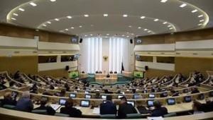 Рассмотрение закона о бюджете на 2016 год в Совфеде