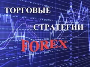 Выбираем стратегию для торговли акциями на бирже