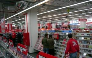 Торговый зал супермаркета Медиа Маркет