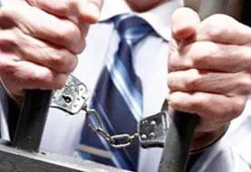 Уголовное наказание за задержки в выплате заработной платы