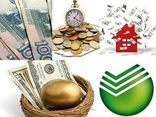 Узнаем данные о кредите в Сбербанке