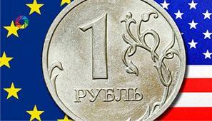В начале 2016 года российский рубль начнет укреплять свои позиции
