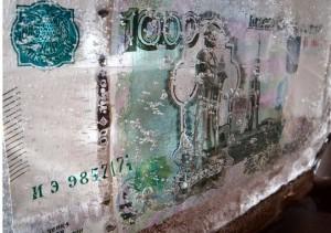 Кабмин может продлить мораторий на замораживание накопительной пенсии еще на один год