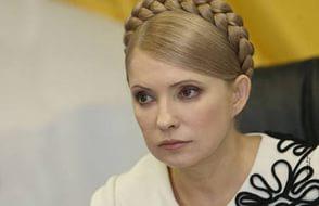 Заявления Тимошенко об использовании банком инсайдерской информации безосновательны