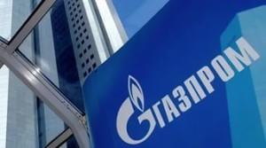 Акции Газпрома всегда в цене
