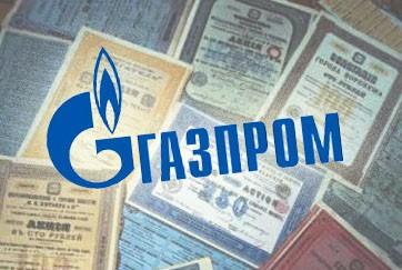 akcii gazproma - Текущие данные о финансовом положении компании «Газпром»