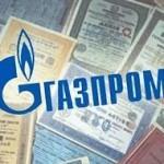 Динамика стоимости акций Газпрома сегодня и в последние годы