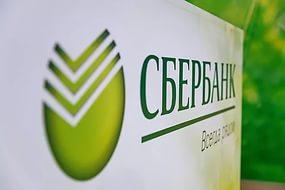 Привилегированные акции Сбербанка