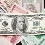 Отношение банка России к установке курсов валют