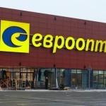Евроопт: европейское качество по приятным ценам