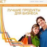 Особенности домашнего бизнеса на прямых продажах продукции компании QNet
