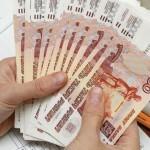 Как защитить себя, давая деньги в долг?