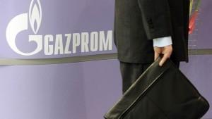 Купить акции Газпрома сейчас или подождать, пока они подешевеют?