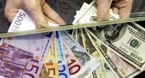 Польза от котировок онлайн курсов валют