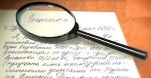 Нотариус и свидетели при составлении долговой расписки