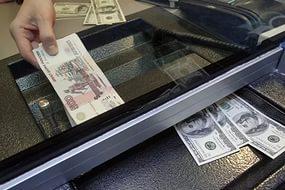 Особенности обмена валют