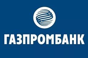 Газпромбанк предлагает купить акции Газпрома