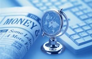 Последние постановления Министерства инвестиций и инноваций