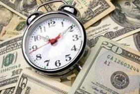 Способы снижения государственного долга