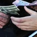 Черный рынок валюты: когда на него обращаются, и по каким причинам?