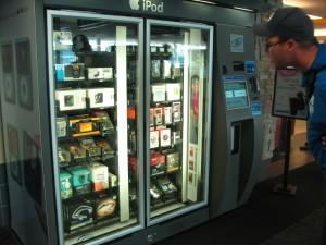 Заработок на вендинговых автоматах