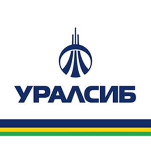 Разработка нового бизнес-плана Уралсиба