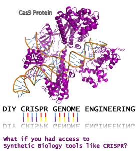 Изменения генов станут общедоступными