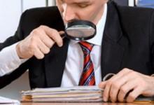 Наблюдение за госзакупками