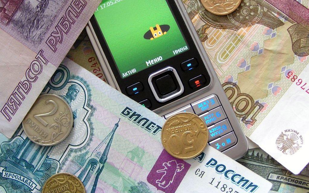 Как взять в долг деньги на телефон