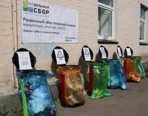 Организация сбора мусора