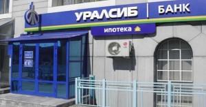 Перспективы банка «Уралсиб»
