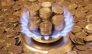 Газпром в 2016 году может заплатить налогов на 100 млрд руб. больше
