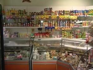Открывает магазин продуктов питания