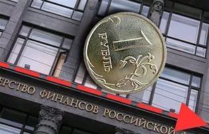 Резкого обвала рубля в 2015 году не будет