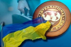 МВФ ожидает от Украины проведения налоговой реформы