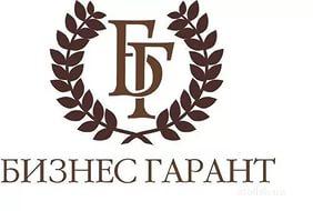 Юридическое агентство «Бизнес-Гарант» в Самаре