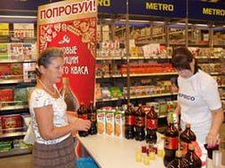 Акции от бренда «Русский дар»