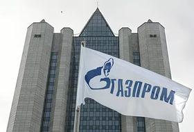 Анализ успехов Газпрома в 2015 году