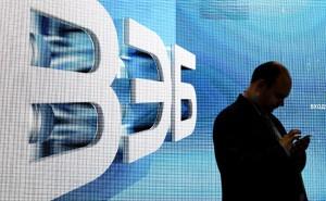 Докапитализация ВЭБа может достичь триллиона рублей