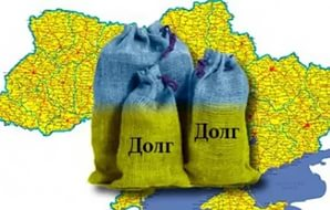 Украина может не возвратить 21 декабря долг России
