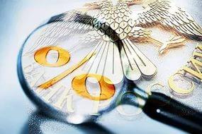 Банк России отмечает рост инфляционных рисков